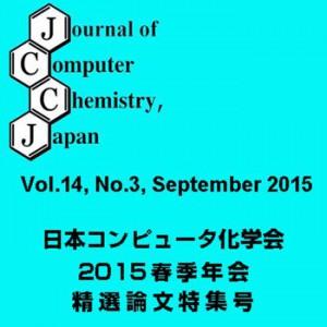 粗視化分子動力学法におけるダブ...